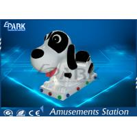 HD LCD Screen Kiddy Ride Machine Support MP3 Music English Version Manufactures