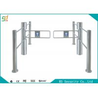 Quality Widely Used Mall  Swing Barrier Gate Compatible IC ID Card Control for sale