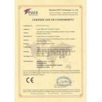 Freego High-tech Corporation Limited Certifications