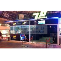 Quality Removable 7D Cinema Equipment , Immersive XD Theatres with Whole Theater systems for sale
