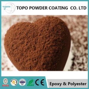 Polyurethane Polished Aluminum Powder Coat RAL 1000 Color High Temperature Resistant Manufactures
