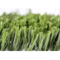 Sof Anti-Friction Sports 40MM Artificial Grass Long Duration Excellent Wear Resistance Manufactures