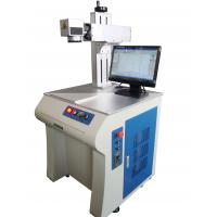 50 Watt Diode Laser Marking Machine for IC Card / Electronic Components Manufactures