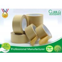 Water Activated Reinforced Kraft Paper Gum Tape Printed Logo Kraft Packaging Tape Manufactures