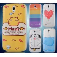Protective case for HUAWEI c8815/G610c/G610S Manufactures