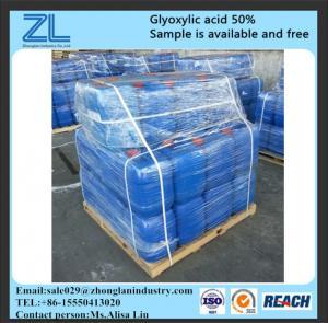 CAS NO.:298-12-4,Glyoxylic acidingredient for cosmetics formulations Manufactures