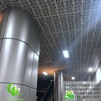 Ceiling  Perforated Aluminum Panel Curtain Wall   Facade Cladding Pvdf Painted Manufactures