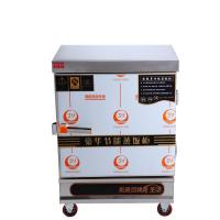Stainless Steel Commercial Electric Steamer 6 Pan Electric Upright Steamed Rice Cooking Ark Manufactures