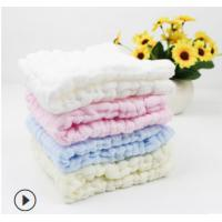 Quality 100% Cotton Baby Towel Muslin Wash Cloth Face Cleaning Strength Water Absorption for sale