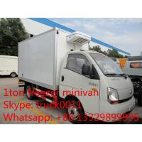 Forland 4*2 LHD mini cold room truck for sale, forland brand LHD refrigerated minibus for ice-cream and frozen food Manufactures
