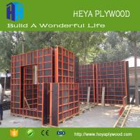 2018 film faced plywood construction materials price list Chinese supplier Manufactures
