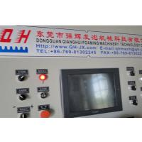 130KW PE Foam Net Making Machine , EPE Bags Foam Manufacturing Equipment Manufactures