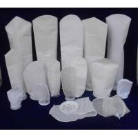 "PP PE Nylon 30-50 micron Filter Bag/mesh liquid bag filters DN 7""X32"" length filter sock Manufactures"