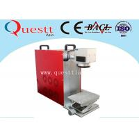 China Desktop Fiber Laser Marking Machine 20 Watt Laptop Free Mark Area Adjustable on sale