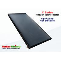 Black Chrome Solar Hot Water Collector , Copper Pipe Small Solar Collector Manufactures