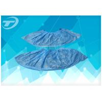 15x36cm Disposable Shoe Covers With Elastic Attachment In General Medical Suppliers Manufactures
