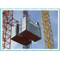 2 Ton Twin Cage Construction Hoist Elevator Rental For Building Manufactures
