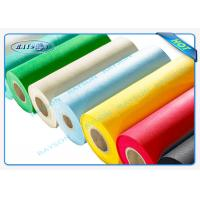 Pocket Spring PP Spunbond Non Woven , Antibacterial Nonwoven Fabric Manufactures