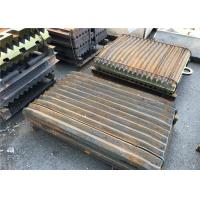 High Precision Jaw Crusher Spare Parts , Mn18cr2 Material Manganese Jaw Plate Manufactures