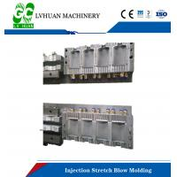 Toilet Cleaners Bottle Injection Stretch Blow Molding , Plastic Injection Molding Manufactures