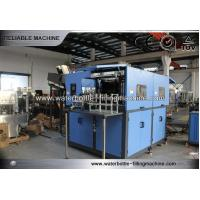 4 Cavity Mould Bottle Blowing Machine Plastic Injection Molding Equipment Manufactures