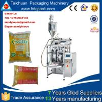 Vegetable oil packaging machine , palm oil filling forming sealing packing machine Manufactures
