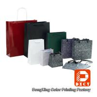 Quality Luxury Custom Printed Paper Gift Bags Fashionable Drawstring For Shopping for sale