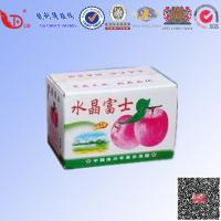 Good Quanlity carton Box for Packing fruit and vegetable paper packaging big size Manufactures