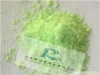 rare earth carbonate, Pr2(CO3)3, Pr carbonate, green color Manufactures
