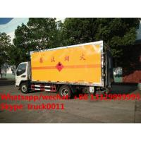 Quality Dongfeng LHD 4*2 gas cylinder transportation truck for sale, best price dongfeng van truck for carrying gas cylinders for sale