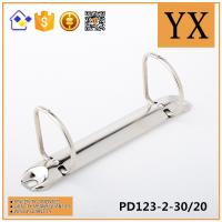 Buy cheap Youxin Hardware Top Brand Letter Size Metal 2-Ring Binder Mechanisms from wholesalers