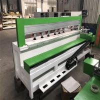 Horizontal Plate Furniture Drilling Machine Woodworking CNC Machine 4.5kw Manufactures