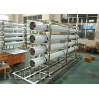 110V 220V 380V RO Water Treatment Systems For Water Purification Bottling Line Manufactures