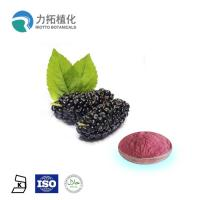 Morus Alba L Plant Extract Powder Mulberry Extract 1 - Deoxynojirimycin (DNJ) Manufactures