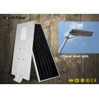 IP65 Solar Powered LED Street Lights Integrated Solar Street Light with CE RoHs IP65 Approved Manufactures
