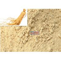 Natural Siberian Ginseng Extract Powder Solvent Extractionfor Health Care Product Manufactures