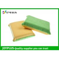 Green Yellow Chamois Car Cleaning Mitt Portable OEM / ODM Acceptable AD0620 Manufactures