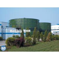 Buy cheap CSTR Wastewater Treatment Reactors , Wastewater Storage Tanks Cobalt Blue from wholesalers