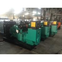 125Kva Diesel Generator Cummins Power 6BTA5.9-G2 Rating 1500RPM Manufactures