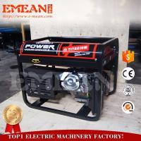 2.5 -8.75KVA big power heavy duty Hot Sale best quality open type gasoline generator with Electric Start/key Start (CE) Manufactures