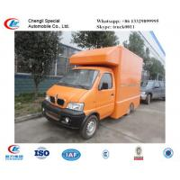 hot sale jinbei food truck, Chinese brand mobile food truck for snacks, vending sales van,Jjin bei mobile vending truck Manufactures