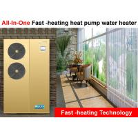 China Durable High Efficiency Heat Pump Water Heater Golden Color CE Certification on sale