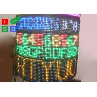 Quality Pixel Pitch 7.62mm LED Scrolling Sign RGB Color With Remote Control Keyboard for sale