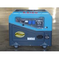 China Key Start Super Silent Type Diesel Generator With AVR For Hospital / School on sale