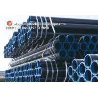 Buy cheap Carbon Steel Pipe ASTM A106/ A53/ API 5L Gr.B Gr.A X56 X42 X46 X52 X60 X65 X70 from wholesalers