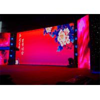 High Definition  P4.81mm Conference LED Video Display Biggest Led Screen 1920Hz Refresh Rate Manufactures