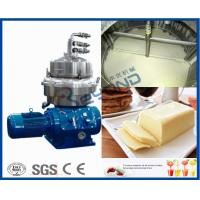 Butter Wrapping Machine / Buttermilk Making Machine For Butter Making Process Manufactures