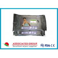 Chinese Medicine Extra Adult Wet Wipes , Unique Acesodyne Function Body Care Wipes Manufactures