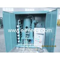 Dust Proof Type Transformer Oil Purifier|Dielectric Oil Reconditioning Machine ZYD-W-100 Manufactures