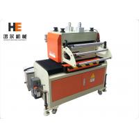Save Metal Coil Servo Auto Feeder Machine Zig Zag Blanking Machine For Produce Circle Sheets Manufactures
